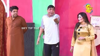 Naseem Vicky and Shahid Khan Stage Drama Koie Mazaaq Ae Full Comedy Clip 2019