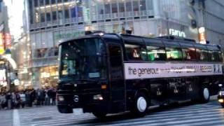 宣伝カー the generous(ジェネラス)「Heart」 2009年03月17日 渋谷 th...