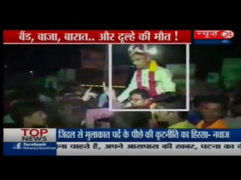 Vadodara: Groom dies of heart attack during wedding procession
