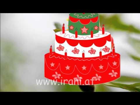 Tawalodet Mobarak, Persian/iranian Happy birthday تولدت مبارک