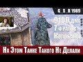WoT Blitz - Лучший бой в истории танков на ИС -7.Советский ТОП- World of Tanks Blitz (WoTB)