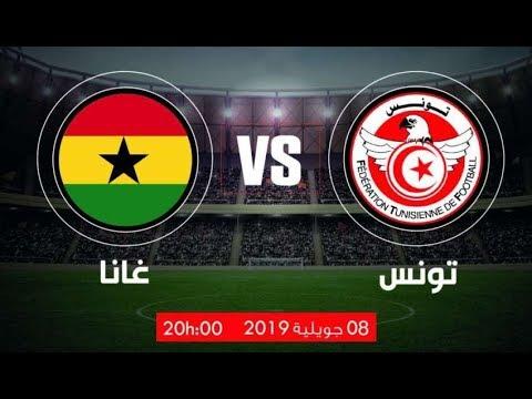 مباراة تونس وغانا بث مباشر اليوم 08-07-2019 كأس أمم افريقيا Kora Live