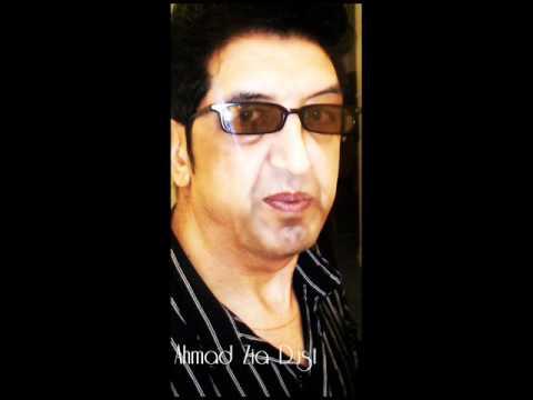 Ahmad Zia Dust - Beghana