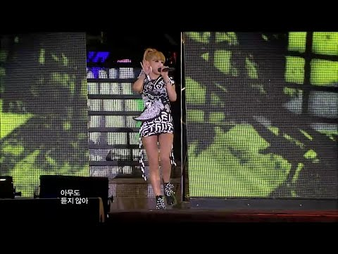 【TVPP】2NE1 - Ugly, 투애니원 - 어글리 @ Incheon Korean Music Wave Li