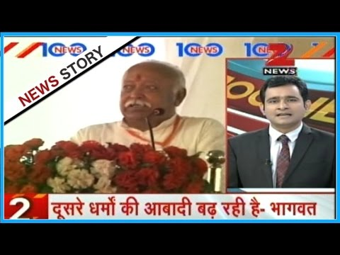 News 100: RSS Major Mohan Bhagwat discuss decrease in Hindu population in India