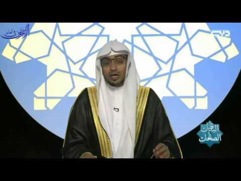 كيف يستقبل المسلم شهر رمضان؟ - الشيخ صالح المغامسي