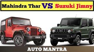 Suzuki Jimmy 2018 vs Mahindra Thar