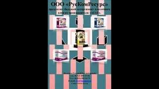 Сухие строительные смеси  ООО «РусКомРесурс»(, 2013-11-20T08:32:38.000Z)
