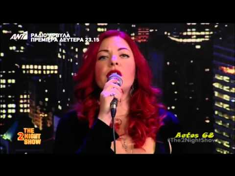 Hello - Μάκης Δράκος & Τζωρτζίνα Καραχάλιου (The 2Night Show) {19/11/2015}