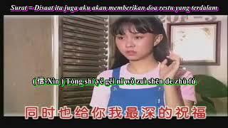 Chi Lai De Ai   Cinta Yang Terlambat   Timi Zhuo