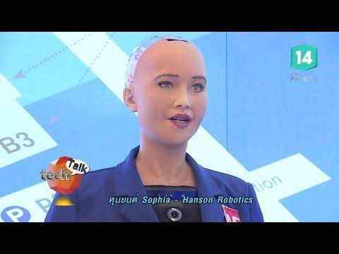 """งาน """"แมนูแฟกเจอริ่ง เอ็กซ์โป 2018"""" มหกรรมเทคโนโลยีและโซลูชั่น - วันที่ 28 Jul 2018"""