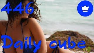 Daily cube #446 | Ежедневный коуб #446