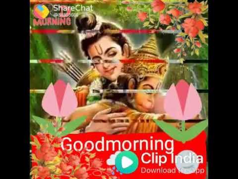 Video - राम राम जी👏🌹 जय बजरंगबली की👏🌹🕉️🔯 राम जी की कृपा दृष्टि एवं आशीर्वाद आप सभी भक्तों पर हमेशा बना रहे 🙏🙏🌷🌷♻️🏵🏵🏵🏵🏵🏵🏵🏵🏵🏵🏵🏵🏵https://youtu.be/PZzYkyX5hwc