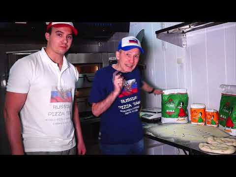 Мука«Mamma Mia Pizza» с любовью