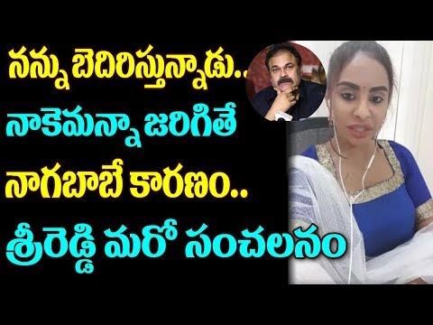 Sri Reddy Getting Threatening Calls From NagaBabu   Pawan Kalyan vs Sri Reddy   Sri Reddy Interview