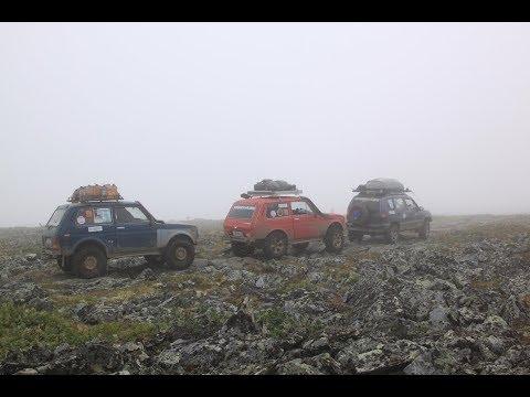 Северный Урал: перевал Дятлова, плато Маньпупунёр. Часть 5. Наперегонки.