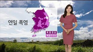 [날씨] 장기간 폭염 지속…온열질환 주의 / 연합뉴스TV (YonhapnewsTV)
