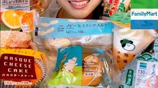 【コンビニ】ファミマスイーツ好きなだけ食べる!新商品スイーツ&フラッペ&アイス&肉そば!【スイーツちゃんねるあんみつの食レポ】