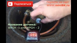 установка ДУТ  датчика уровня топлива на мультиклапан для измерения остатка газа  Алексей Третьяков