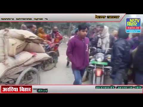 Bihar news in Araria Palasi ठेला में लादकर 16 बोरा सरकारी अनाज की डीलर पति किशन श्याम राय कर रहा था