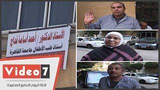 عيادة مجانية يرفضها الفقراء..قصة طبيب أطفال يعالج المرضى مجاناً  ..ومواطنين :مش مصدقين