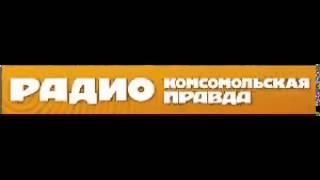 Автопятница радио КП жөндеу Молоков көшесі 03.10.2014