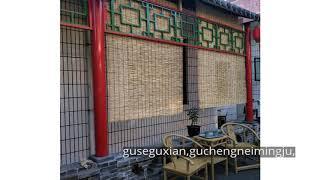 guseguxian,guchengneimingju,