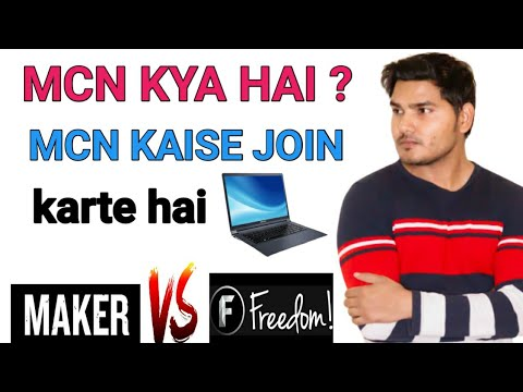 what-is-mcn-in-youtube-|-mcn-kaise-join-kare-|-youtube-mcn-advantage-&-disadvantage