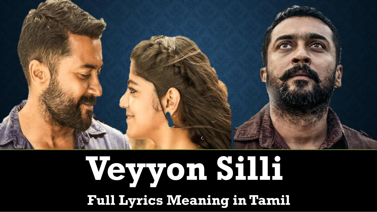 Veyyon Silli Song வ ய ய ன ச ல ல Full Lyrics Meaning In Tamil Soorarai Pottru Suriya Aparna Youtube