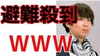 チャンネル登録お願いします♪ http://qq3q.biz/xTgi 【おすすめ動画】ゲ...