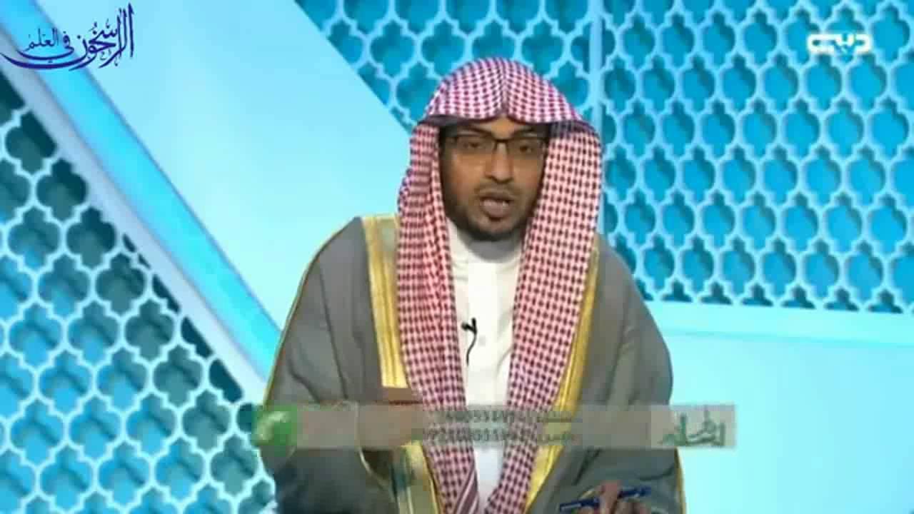 ما يقال بعد الرفع من الركوع الشيخ صالح المغامسي Youtube