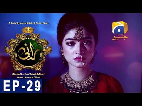Rani - Episode 29 - Har Pal Geo