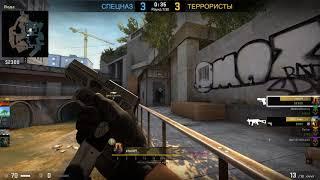 Counter strike  Global Offensive - мак10