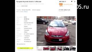 Продажа Hyundai Solaris от частника, а точнее оператор разводила...