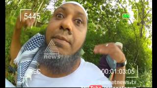 Munshi 02/11/15 The Political Discation