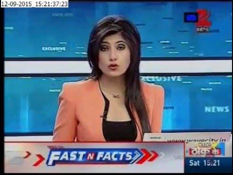 Oriental Insurance Pkg for Zee News