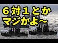 「ほっぷすてっぷじゃんぷッ!」予告 - YouTube