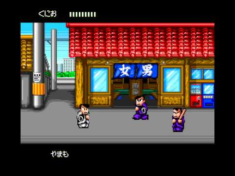 PC Engine Longplay [264] Downtown Nekketsu Monogatari