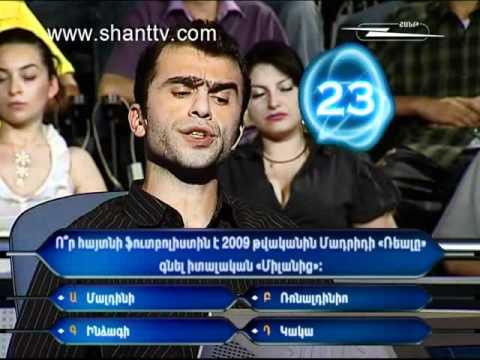 Vitamin Club 20.08.2010 Part5