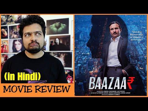 Baazaar - Movie Review