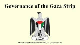 Governance of the Gaza Strip