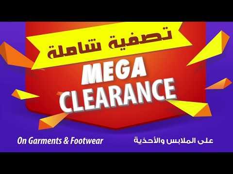 Mega Clearance NestO Gardenia & Al Khobar