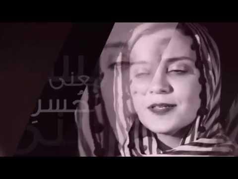 SeVeN Pictures  نهج سبيلي - مي عبد العزيز   أغاني برنامج قواعد العشق للسائرين