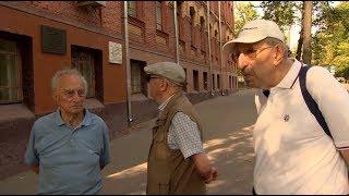 Дружба с первого класса: трое 87-летних москвичей каждое 1 сентября встречаются у своей школы