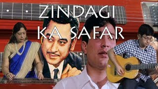 Zindagi Ka Safar Instrumental | Hawaiian Guitar
