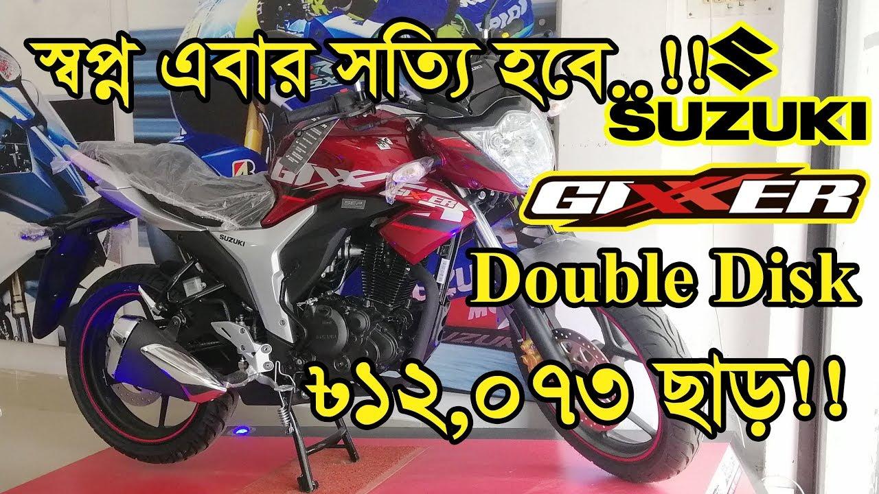 Suzuki gixxer bd price 2019