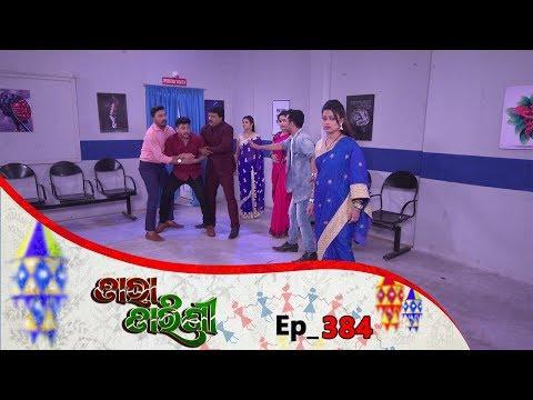 Tara Tarini   Full Ep 384   26th Jan 2019   Odia Serial - TarangTV