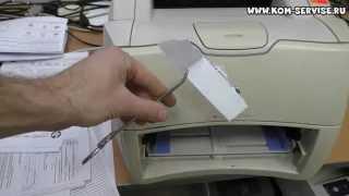 Как вытащить лист бумаги из принтера  HP LJ 1200 при замятии.(Как вытащить лист бумаги из принтера HP LaserJet Pro 1200 при замятие. Что делать если бумага застряла или произош..., 2015-02-18T04:10:48.000Z)