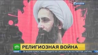 Казнь проповедника в Саудовской Аравии поставила под угрозу коалицию против ИГИЛ