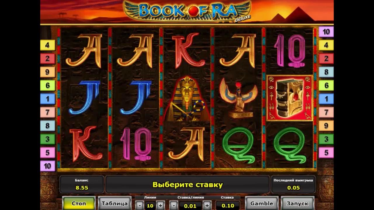 Правила игры в азартные игры
